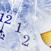 NEW YEAR'S EVE AT AQUAPALACE HOTEL PRAGUE